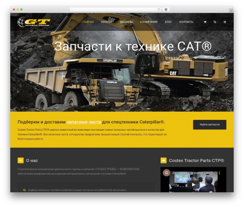 Free WordPress Image Watermark plugin - cat-parts.ru