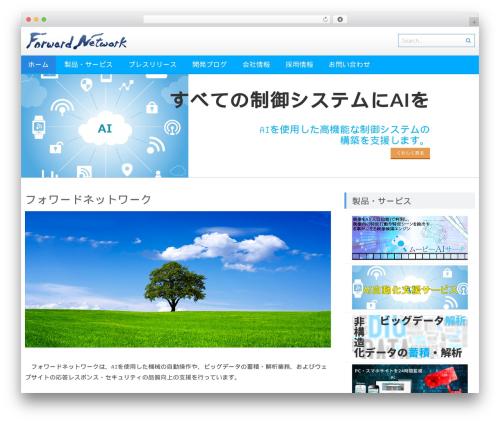 Accesspress Lite free WP theme - fward.net