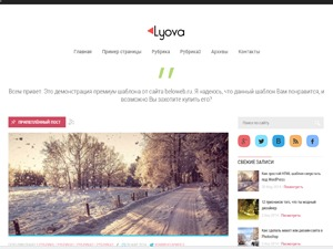 Best WordPress template Lyova