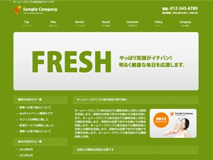 cloudtpl_423 WordPress theme