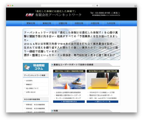responsive_053 WordPress page template - ub-boat.com