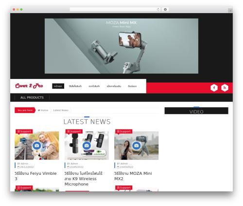 Epira Lite WordPress page template - cover2pro.com