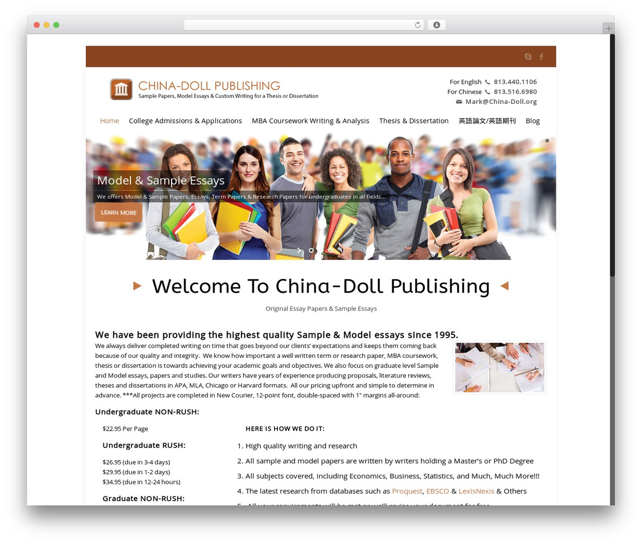 Betheme WordPress theme - china-doll.org