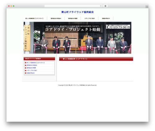 Template WordPress responsive_028 - core-dry.com