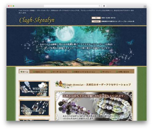 Best WordPress theme responsive_029 - clagh-skeealyn.com