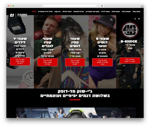 WordPress easy-slide-in plugin - casio.t-and-i.co.il