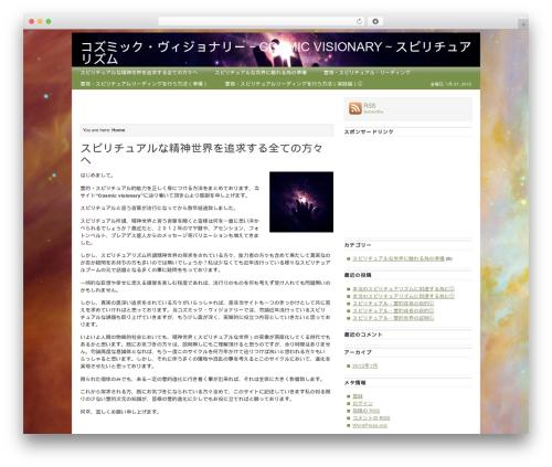 Billions WP theme - cosmicvisionary.com