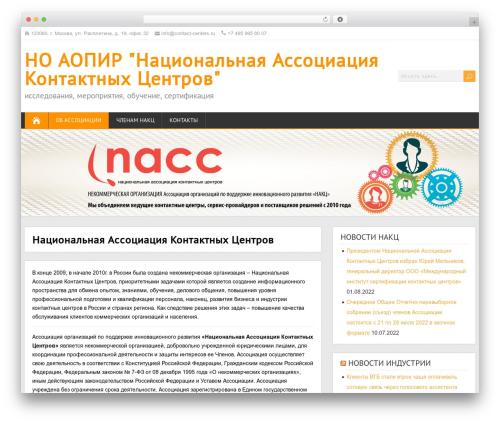 ShootingStar best WordPress template - contact-centers.ru