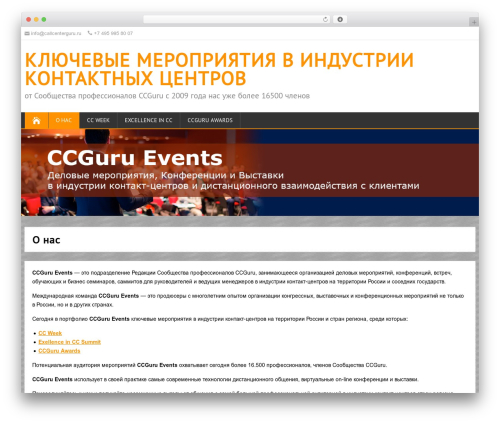 ShootingStar theme WordPress free - callcenterevent.ru