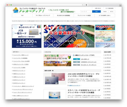 Dynamic WP theme - crecapedia.com
