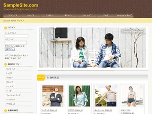 Cloth 2 Columns (Brown) theme WordPress