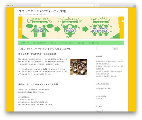 Twenty Twelve free WP theme - commuforum.info