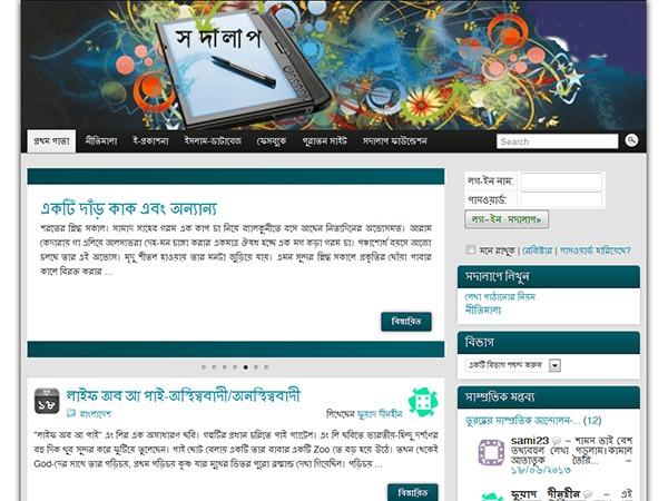 WordPress website template Shodalap