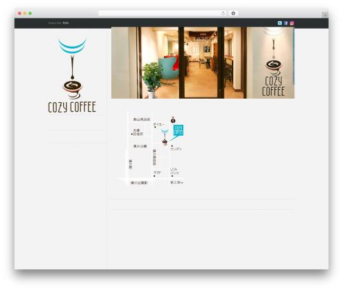 ShapeShifter 2 WordPress theme - cozy-coffee.net