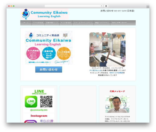 Responsive WordPress free download - community-bkk.com