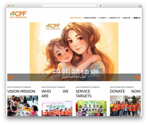 WP theme cherry - cpf.org.hk