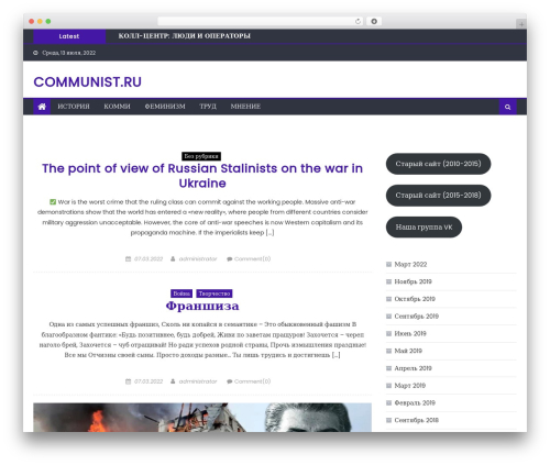 Eggnews free WP theme - communist.ru