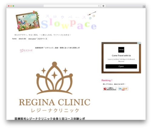 Simplicity2 theme WordPress - cqrqmel.com