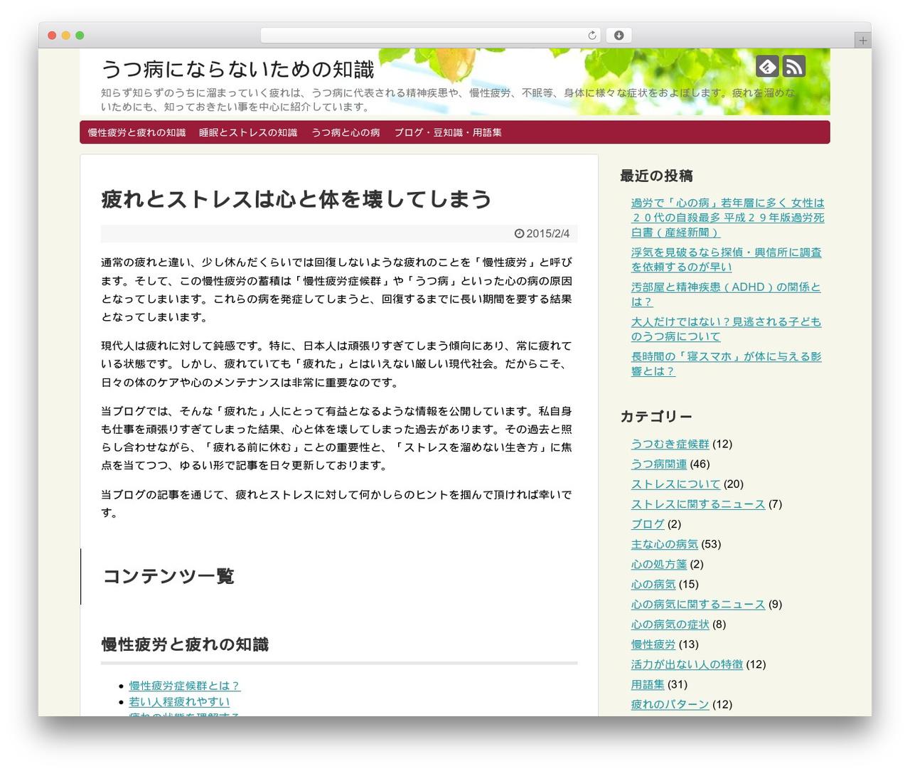 Template WordPress Simplicity2 - convertyoutubetomp4.net