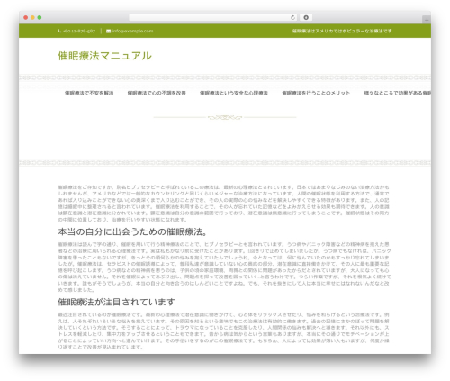 Onsen theme WordPress - cruaud.net