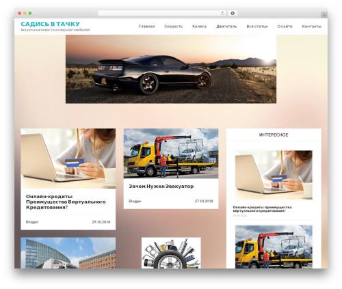 Webblog WordPress page template - avto-pokrovsk.ru