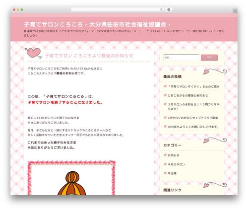 WP template Refine Selection: Cute - corocorosalon.com