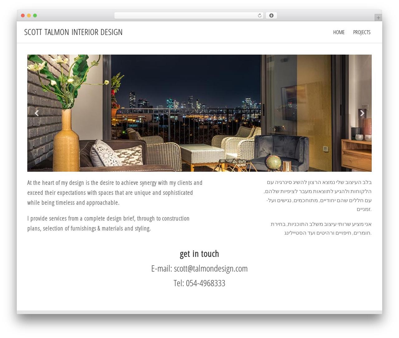 Sydney WordPress free download - talmondesign.com