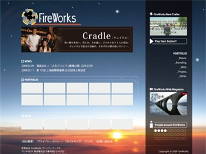 Best WordPress theme fireworks