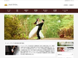 cloudtpl_1196 WordPress page template