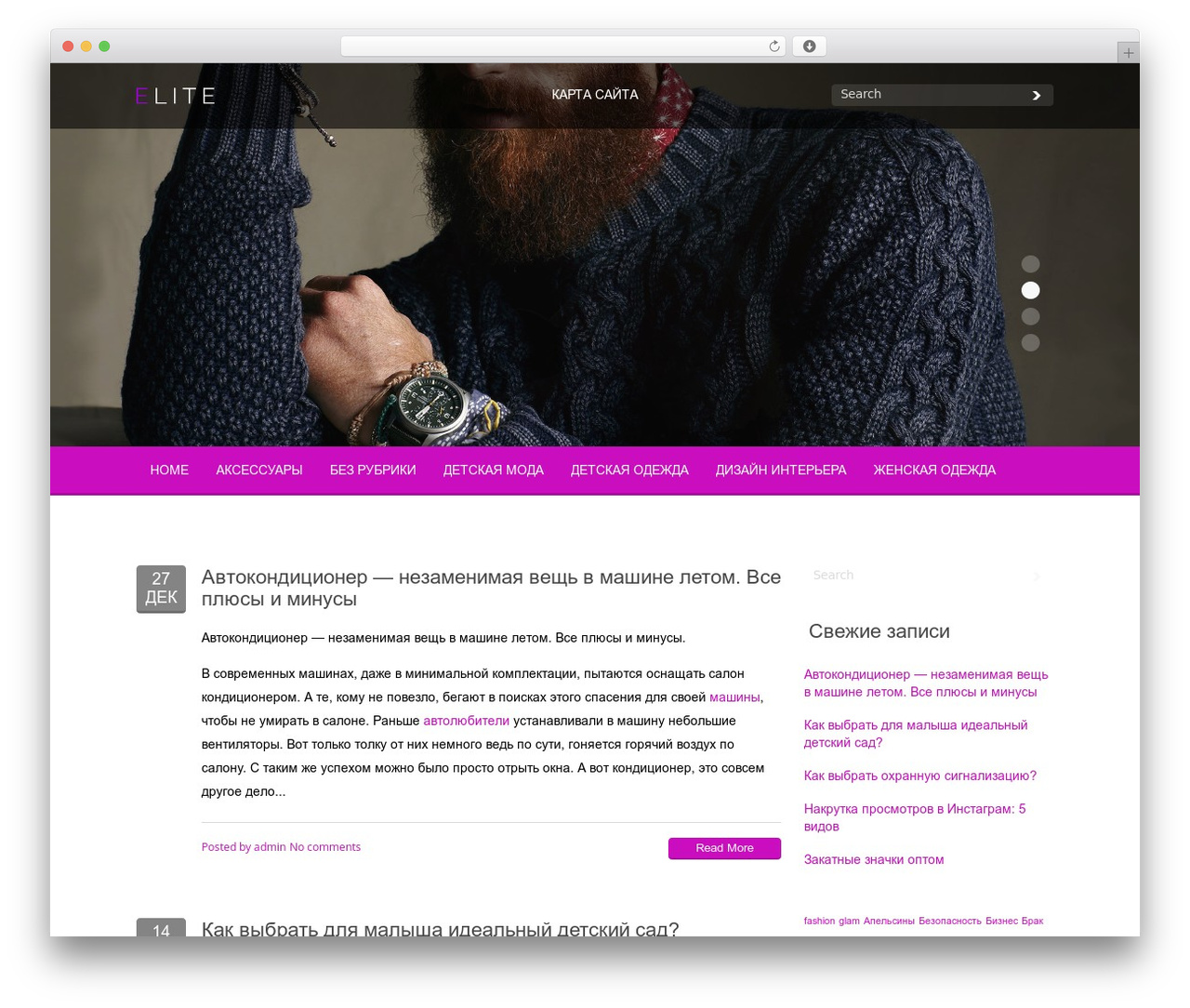 WP template Elite - ukpmk.ru