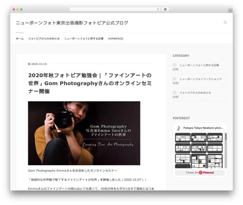 XeoryBase WordPress theme design - fotopia-photography.com