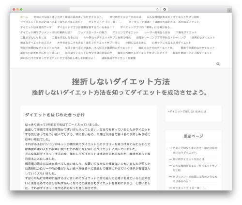 MayaSilk WordPress theme download - comfundingcorp.com
