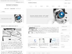 responsive_103 WP theme