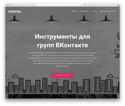 Hestia template WordPress free - publicapps.ru