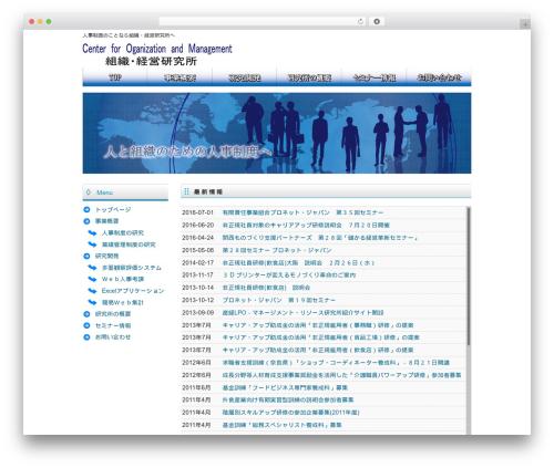 WordPress template theme001 - com-info.jp