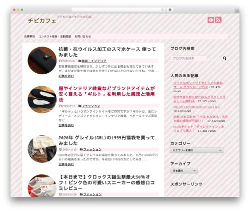 Simplicity2.0.8 WordPress theme - chibi-cafe.net