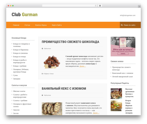 Best WordPress template Emulator Pro - club-gurman.com