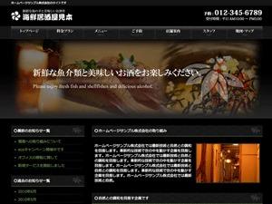 cloudtpl_150 best WordPress template