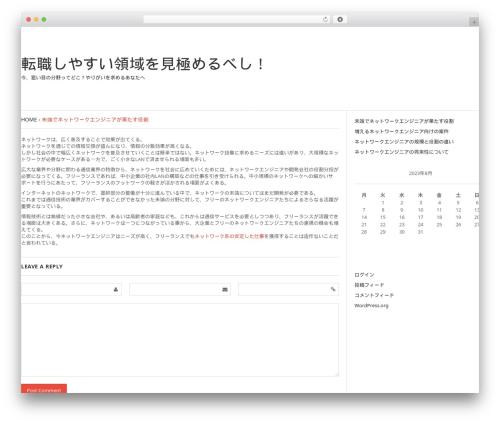 Origamiez WordPress template free - cihla.biz