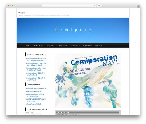 Free WordPress Twenty Eleven Theme Extensions plugin - comipore.com