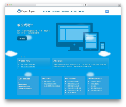 Yasmin WordPress theme - csritong.com