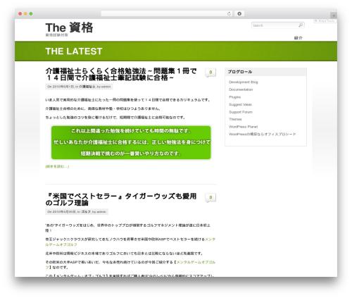 Theme WordPress Eco - certification.office-proceed.com