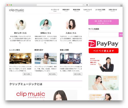 Free WordPress Post List Generator plugin - clipmusic.co.jp