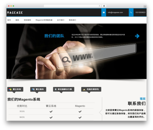 WordPress template Chester - cloudhy.com
