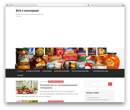 xMag best free WordPress theme - canned-goods.ru