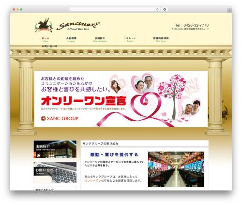 WordPress theme responsive_053 - cgi3.sanc-net.jp