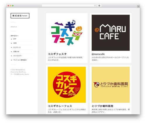 Fukasawa WordPress website template - fawn.co.jp