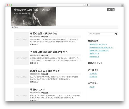 Simplicity1.8.4 WordPress theme - free-life-creation.com