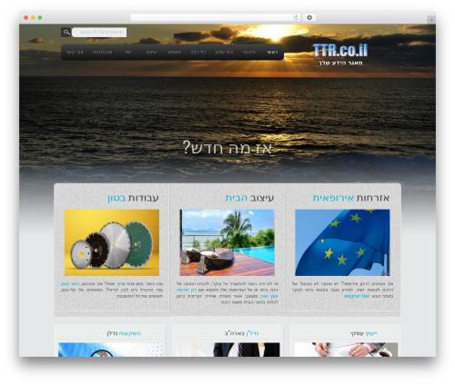 Travel Lite WordPress travel theme - ttr.co.il