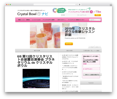 Free WordPress googleCards plugin - crystalbowl-japan.com